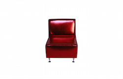 Avery Armless Chair Red